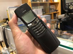 Nokia 8910 Chính Hãng Cũ Siêu Tầm
