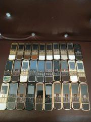Điện Thoại Nokia 8800 Chính Hãng Giá Bao Nhiêu