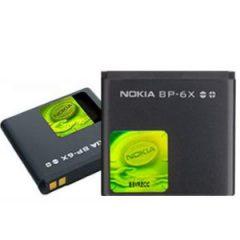 Pin Nokia 8800 Chính Hãng
