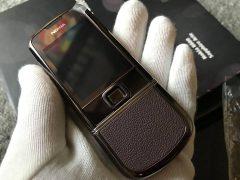 Nokia 8800 Mầu Nâu Chính Hãng FullBox – Bảo Hành 3 Năm